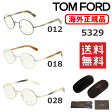 トムフォード メガネ 眼鏡 フレーム 5329 012 018 028 TOM FORD メンズ 正規品 【送料無料(※北海道・沖縄は1,000円)】