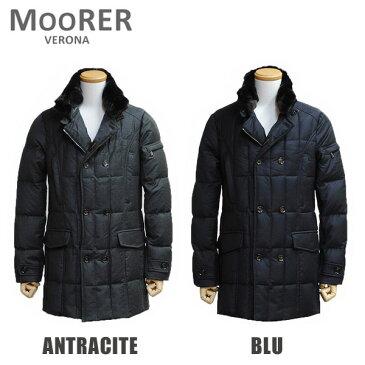 MOORER ムーレー ダウンコート メンズ MORRIS L BLU ANTRACITE ダウンジャケット 【送料無料(※北海道・沖縄は1,000円)】