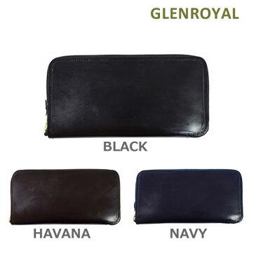 グレンロイヤル 財布 長財布 03-5203 BLACK HAVANA NAVY GLENROYAL ラウンドファスナー ボックスなし ブライドル レザー メンズ 【送料無料(※北海道・沖縄は1,000円)】
