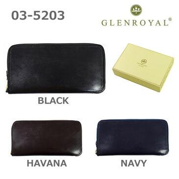 グレンロイヤル 財布 長財布 03-5203 BLACK HAVANA NAVY GLENROYAL ラウンドファスナー ボックス付き ブライドル レザー メンズ 【送料無料(※北海道・沖縄は1,000円)】