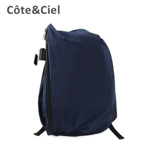 882aa86b103a cote&ciel コートエシエル Isar Rucksack Twin Touch Memory 28339 Midnight Blue バッグ  リュック バックパック メンズ レディース コートアンドシエル 【送料無料(※ ...