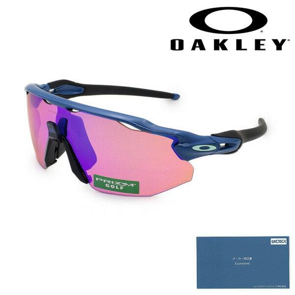 Oakley(オークリー)『RADAREVADVANCER』