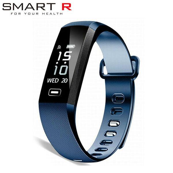 タスク『SMART R』