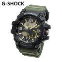 【国内正規品】 CASIO カシオ G-SHOCK Gショック GG-1000-1A3JF MUDMASTER 時計 腕時計 メンズ【送料無料(※北海道・沖縄は1,000円)】
