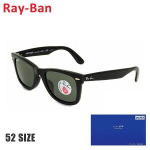 78aeb23f5c6d7  国内正規品  RayBan Ray-Ban (レイバン) サングラス RB2140F-901 58-52 WAYFARER ウェイファーラー  フルフィット メンズ レディース 偏.