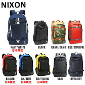 NIXON(ニクソン) バックパック/リュック/バッグ SMITH2 スミス2 C1954 BLACK KHAKI/CAMO RED/CHARCOAL NAVY/WHITE NAVY/DOT メンズ レディース【送料無料(※北海道・沖縄は1,000円)】
