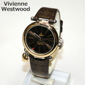 Vivienne Westwood (ヴィヴィアンウエストウッド) 腕時計 VV006BRBR Orb オーブ ディアマンテ ブラウン/ゴールド 時計 レディース ヴィヴィアン タイムマシン 【送料無料(※北海道・沖縄は1,000円)】【楽ギフ_包装選択】