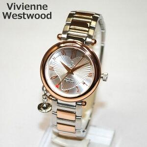 Vivienne Westwood (ヴィヴィアンウエストウッド) 腕時計 VV006RSSL…