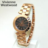 Vivienne Westwood (ヴィヴィアンウエストウッド) 腕時計 VV092RS ローズゴールド 時計 レディース ヴィヴィアン タイムマシン ブレス 【送料無料(※北海道・沖縄は1,000円)】【楽ギフ_包装選択】