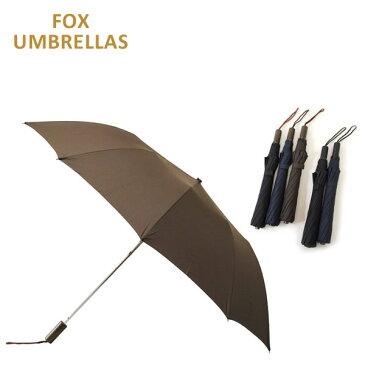 FOX UMBRELLAS (フォックスアンブレラ) 折りたたみ傘 TEL2 ブラウン ブラック ネイビー 雨具 ブランド傘 メンズ レディース