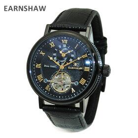 【国内正規品】EARNSHAW(アーンショウ)時計腕時計ES-8047-09レザーブラック/ブラック/ブラックメンズウォッチ自動巻き【送料無料(※北海道・沖縄は1,000円)】