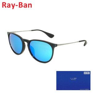 【クーポン対象】 【国内正規品】 RayBan Ray-Ban (レイバン) サングラス RB4171F-601/55-54 ERIKA FLASH エリカ ミラー フルフィット レディース メンズ 【送料無料(※北海道・沖縄は1,000円)】