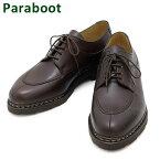パラブーツ アヴィニョン ダークブラウン 705112 Paraboot MARRON-LIS CAFE メンズ レザー シューズ 靴 7051-12 【送料無料(※北海道・沖縄は1,000円)】