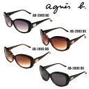 [agnes b][アニエスベー][サングラス][眼鏡][めがね][メガネ][グラサン]agnes b. (アニエスベ...