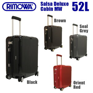 [RIMOWA][リモワ][スーツケース][バッグ]RIMOWA (リモワ) Salsa Deluxe Cabin MW 52L 870.56 ...