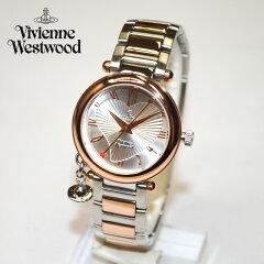[Vivienne Westwood][ヴィヴィアン][ビビアン][腕時計][時計][ウォッチ]Vivienne Westwood (ヴ...