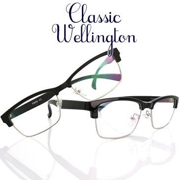 (BLC)ブルーライトカット 紫外線カット 遠近両用メガネTRクラシック ウェリントン(6080)[全額返金保証] 老眼鏡 おしゃれ 男性 女性用 メンズ レディース 中近両用 眼鏡 遠近両用 老眼鏡 シニアグラス