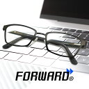 (BLC)ブルーライトカット 紫外線カット 遠近両用メガネ フォワード[全額返金
