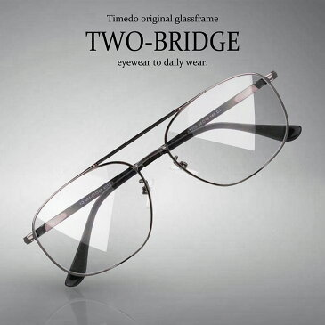 日本製 Nikon レンズ使用 ツーブリッジ ニコン 遠近両用メガネ[全額返金保証]乱視 矯正 対応 乱視 遠近両用 メガネ 老眼鏡 おしゃれ 男性用 メンズ 中近両用 眼鏡 シニアグラス リーディンググラス