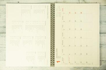 MARKS マークス 2019年1月始まり 手帳 月間式(月間ブロック) A4 ノートブックカレンダー・M edit エディット 卓上 壁掛け 小物 大人かわいい おしゃれ 可愛い リフィル ほぼ 日 干支 スケジュール帳 手帳のタイムキーパー