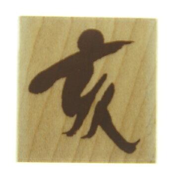 KODOMONOKAO こどものかお スタンプ ・ ニューイヤースタンプH 亥 スタンプ台 オーダー キャラクター かわいい 手帳 印鑑 ハンコ 年賀状 2019年 スケジュール帳 手帳のタイムキーパー