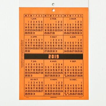 HIGHTIDE ハイタイド 2019年1月始まり 手帳 月間式(月間ブロック) A4 カレンダーO/S A4 ペンコ 小物 大人かわいい おしゃれ 可愛い リフィル ほぼ 日 干支 スケジュール帳 手帳のタイムキーパー