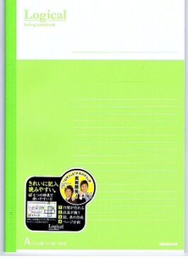 【10%OFF・期間限定】 NAKABAYASHI ナカバヤシ ノート B5 スイング ロジカルノート B5A グリーン 連絡帳 漢字 可愛い 自由帳 罫線 a5 b5 スケジュール帳 手帳のタイムキーパー