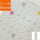 MINDWAVE マインドウェイブ シール ・ ONE POINT SEAL 750029 歯 デザイン文具 スケジュール帳 手帳のタイムキーパー