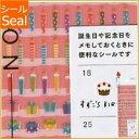 DESINPHIL・MIDORI デザインフィル・ミドリ シール マルチ定規 16 ピンク 42241-066