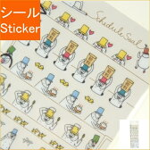 DESINPHIL・MIDORI デザインフィル・ミドリ シール ・ シール2032 オジサン柄 デザイン文具 スケジュール帳 手帳のタイムキーパー
