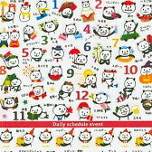 PINEBOOK パインブック シール ・ スケジュールシールパンダ年間イベント シール帳 福袋 スケジュール デコ ステッカー ダイアリー デザイン文具 スケジュール帳 手帳のタイムキーパー