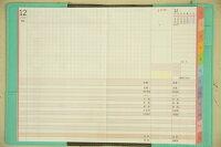手帳 2021KUTSUWA クツワ 2021年1月始まり(2020年12月始まり) 手帳 週間バーティカル式(バーチカル) B6 家族+家計簿付き手帳 B6 合皮 大人かわいい おしゃれ 可愛い キャラクター 手帳カバー スケジュール帳 手帳のタイムキーパー