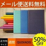 Quovadisクオバディス2009.12〜2010.12とじ手帳ビジネスプレステージ/クラブ