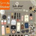 S&C Corporation S&Cコーポレーション シール ・ 1016-like it コスメ ...