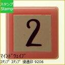 【メール便可能】MINDWAVE マインドウェイブ スタンプ かわいい スタンプ スタンプ 浸透印 9206...