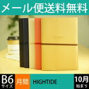 【30%OFF・期間限定】 HIGHTIDE ハイタイド 2...