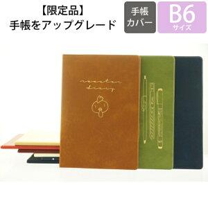 スケジュール オレンジ エアライン ブロック Stationery キャラクター デザイン キーパー
