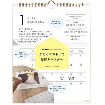 GAKKEN 学習研究社 2019年1月始まり 手帳 月間式(月間ブロック) A4 OHMカレンダー 壁掛け 小物 大人かわいい おしゃれ 可愛い リフィル ほぼ 日 干支 スケジュール帳 手帳のタイムキーパー