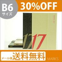 MARKSマークス14年10月始まり(2015年1月始まり対応)とじ手帳B6サイズマグネット15
