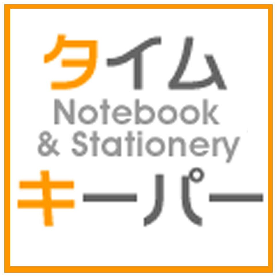 手帳のタイムキーパー