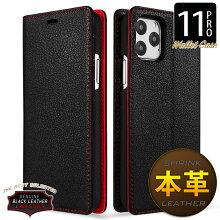 iPhone8ケース手帳型レザー本革カバースタンド機能カードホルダーQi充電黒x赤ブラック