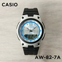 【並行輸入品】CASIO SPORTS FISHING GE...