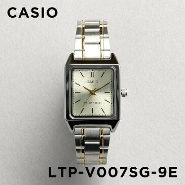 CASIO STANDARD ANALOGUE LADYS カシオ スタンダード アナログ レディース LTP-V007SG-9E 腕時計 チープカシオ チプカシ プチプラ シルバー ゴールド 金 コンビ 日本未発売