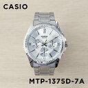 【10年保証】CASIO カシオ スタンダード メンズ MTP-1375D-7A 腕時計 キッズ 子供 男の子 チープカシオ チプカシ アナログ 日付 シルバー 海外モデル