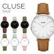 人気 ギフト CLUSE SALE クルース セール CL18010 CL18406 腕時計 レディース ローズゴールド ゴールド 金 ホワイト 白 レザー 革ベルト