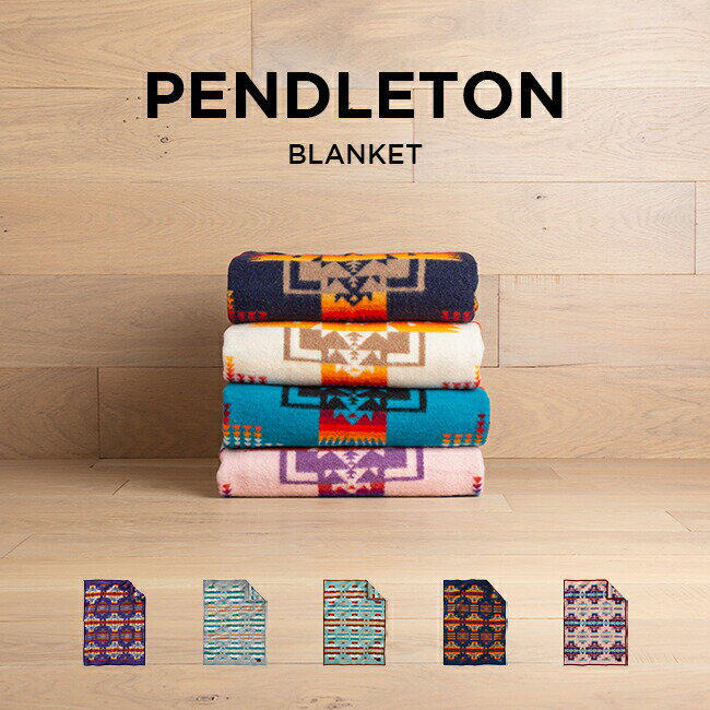 寝具, 毛布・ブランケット PENDLETON ZD632