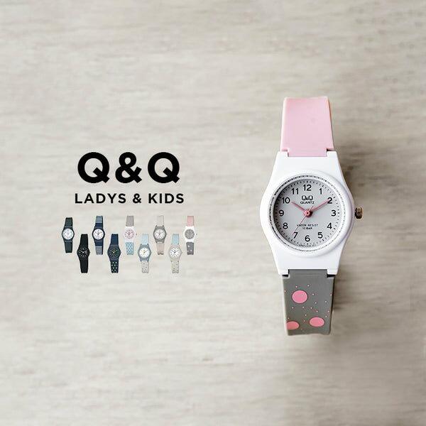 腕時計, キッズ用腕時計 CITIZEN QQ