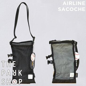 THE PARK SHOP AIRLINE SACOCHE ザ パークショップ エアライン サコッシュ TPS-89 ボーイズ ガールズ 子供用 キッズ シルバー ブラック 黒 ショルダーバック バッグ 鞄