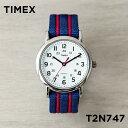 【並行輸入品】TIMEX WEEKENDER CENTRAL PARK FULL SIZE タイメックス ウィークエンダー セントラルパーク メンズ T2N747 腕時計 レディース アナログ ネイビー ホワイト 白 ストライプ ナイロンベルト