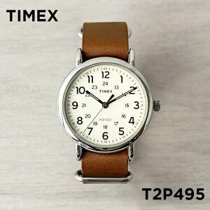 【並行輸入品】TIMEX タイメックス ウィークエンダー 40MM メンズ T2P495 腕時計 レディース ミリタリー アナログ ブラウン 茶 アイボリー レザー 革ベルト 送料無料